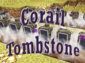 Corail的墓碑Corail's Tombstone
